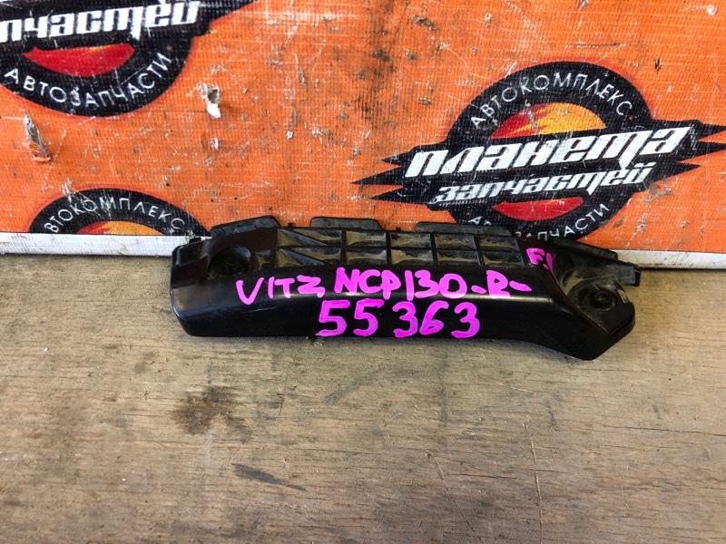 Крепление бампера Toyota Vitz NCP130 переднее правое (б/у)