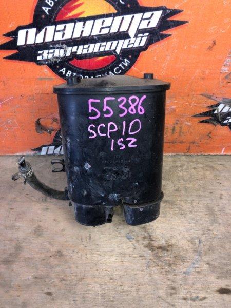 Фильтр паров топлива Toyota Vitz SCP10 1SZ (б/у)