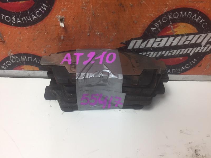 Тормозные колодки Toyota Corona Premio AT210 7A переднее (б/у)