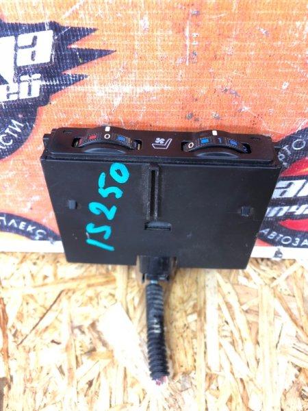 Кнопка включения обогрева сидений Lexus Is250 GSE20 (б/у)