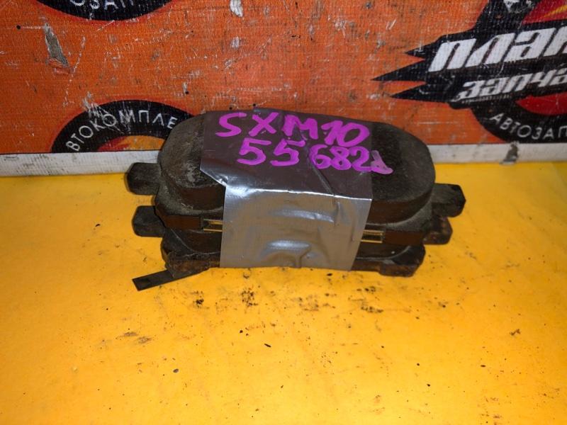 Тормозные колодки Toyota Ipsum SXM10 переднее (б/у)
