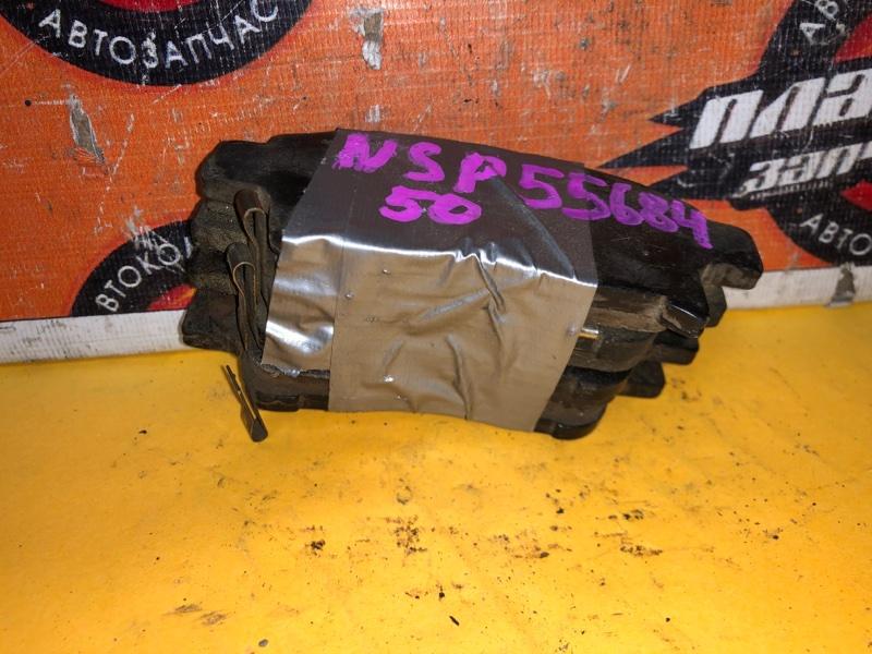 Тормозные колодки Toyota Probox NCP50 переднее (б/у)
