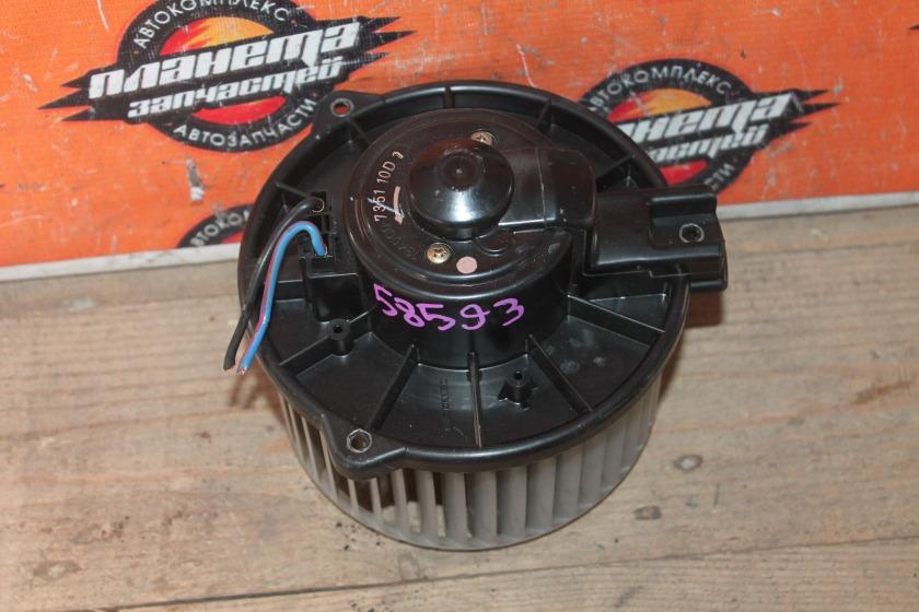 Мотор печки Toyota Alphard MNH10 (б/у)