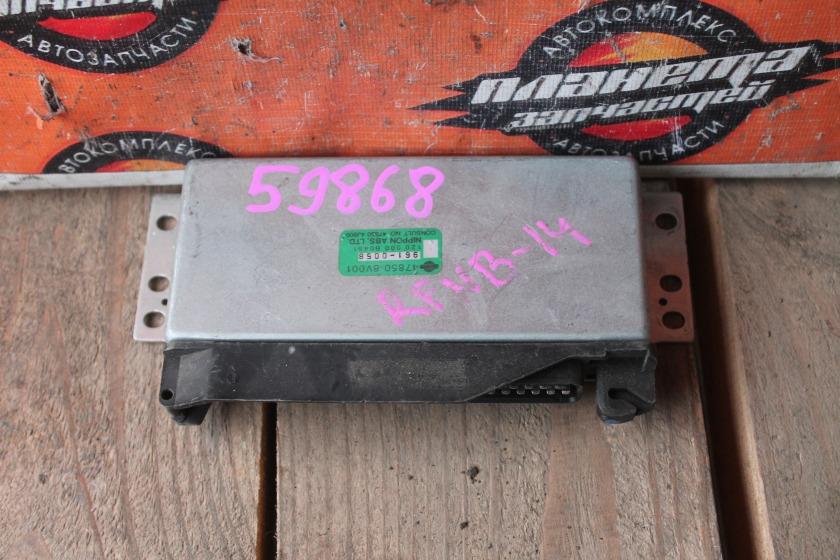 Блок управления акпп Nissan Rasheen RFNB14 GA15 (б/у)