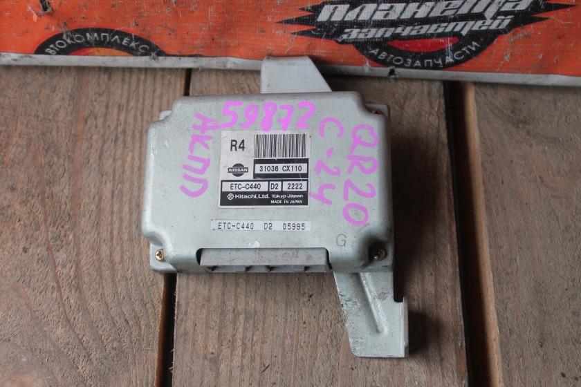 Блок управления акпп Nissan Serena C24 QR20 (б/у)