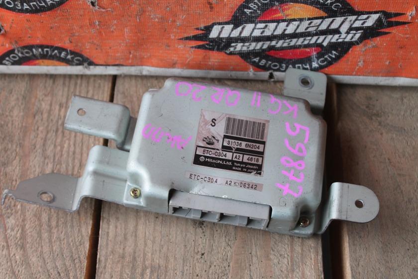 Блок управления акпп Nissan Bluebird Sylphy TG10 QR20 (б/у)
