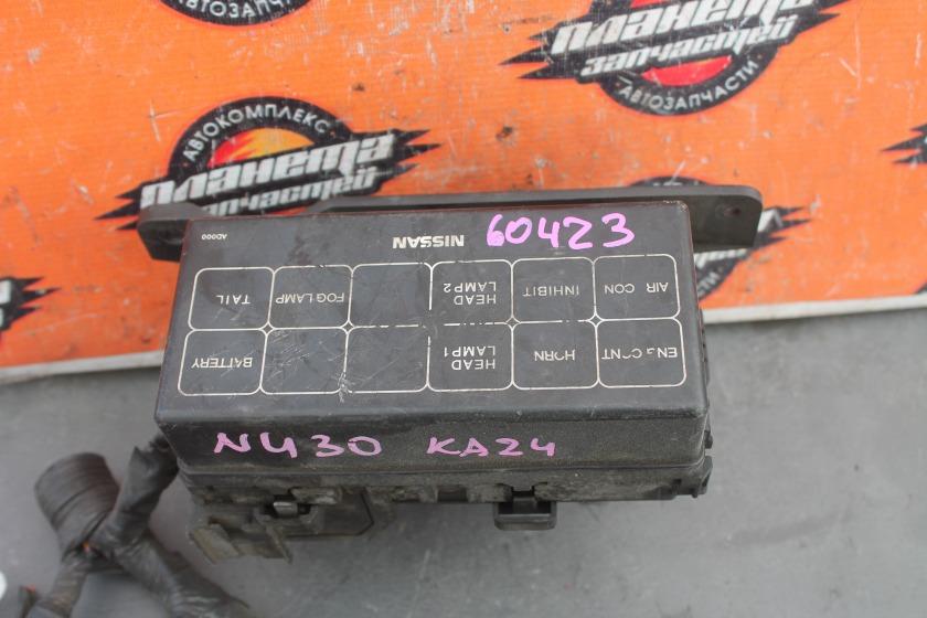 Блок предохранителей Nissan Bassara NU30 KA24 (б/у)