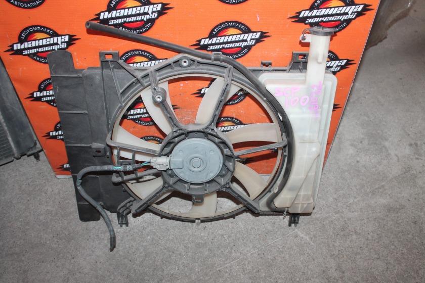 Диффузор радиатора Toyota Ractis SCP100 2SZ (б/у)