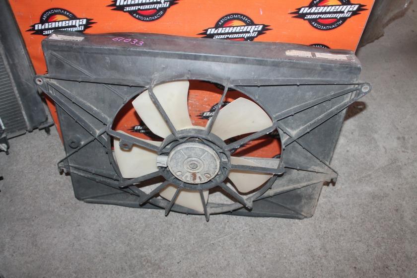 Диффузор радиатора Toyota Wish ZNE10 1ZZ (б/у)