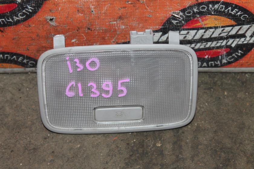 Светильник салона Hyundai I30 GD G4FG 2012 задний (б/у)