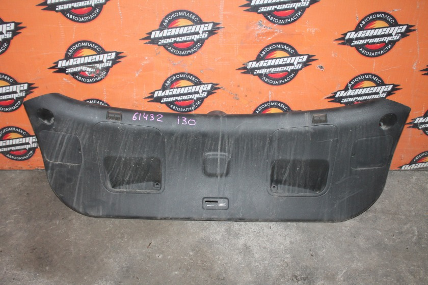 Обшивка двери багажника Hyundai I30 GD G4FG 2012 задняя (б/у)