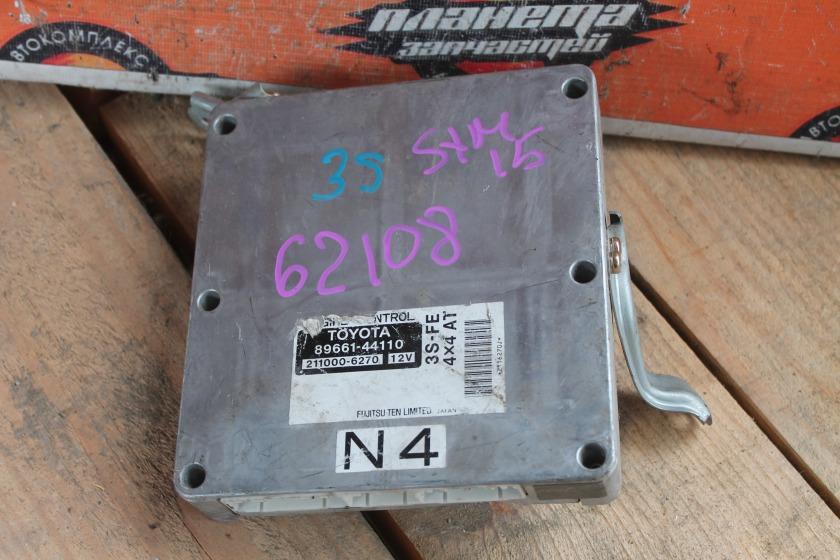 Блок efi Toyota Gaia SXM15 3S (б/у)