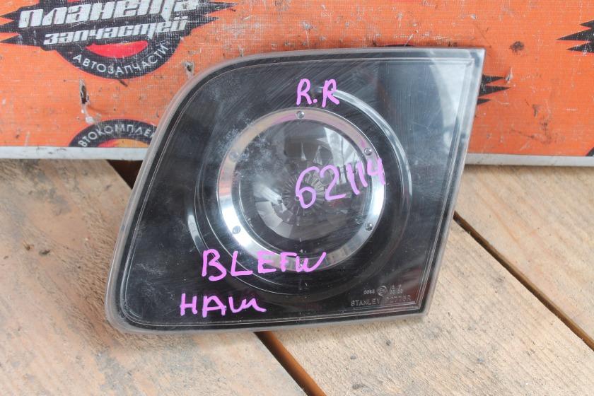 Стоп-вставка Mazda Axela BLEFW задняя правая (б/у)
