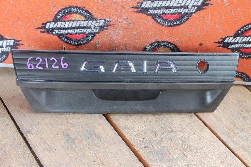 Накладка 5-й двери Toyota Gaia SXM10 задняя (б/у)