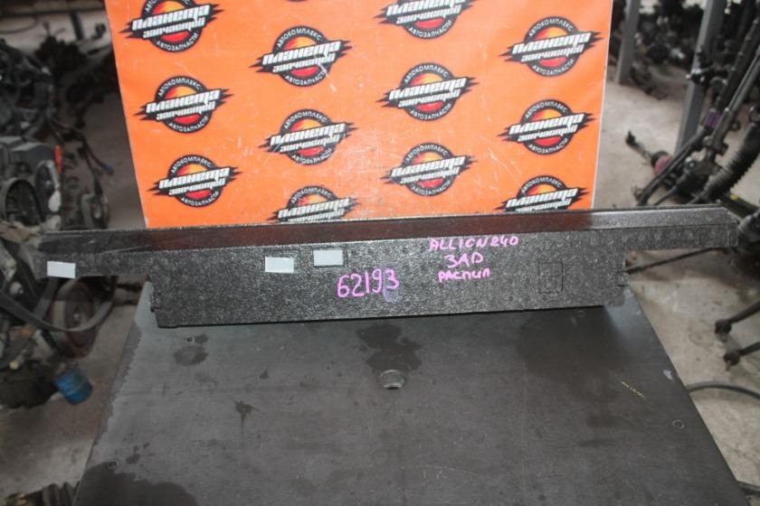 Пенопласт в бампер Toyota Allion ZZT240 1ZZ задний (б/у)
