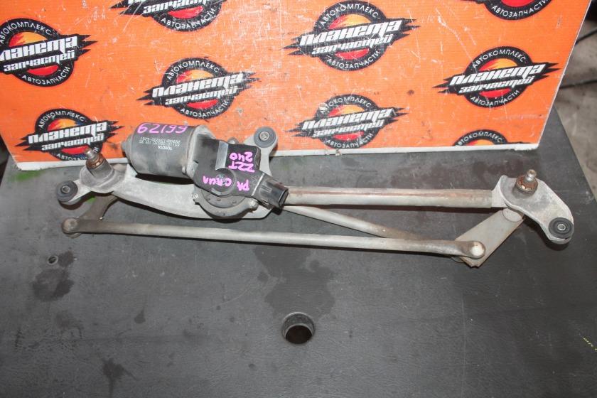 Мотор дворников Toyota Allion ZZT240 1ZZ передний (б/у)