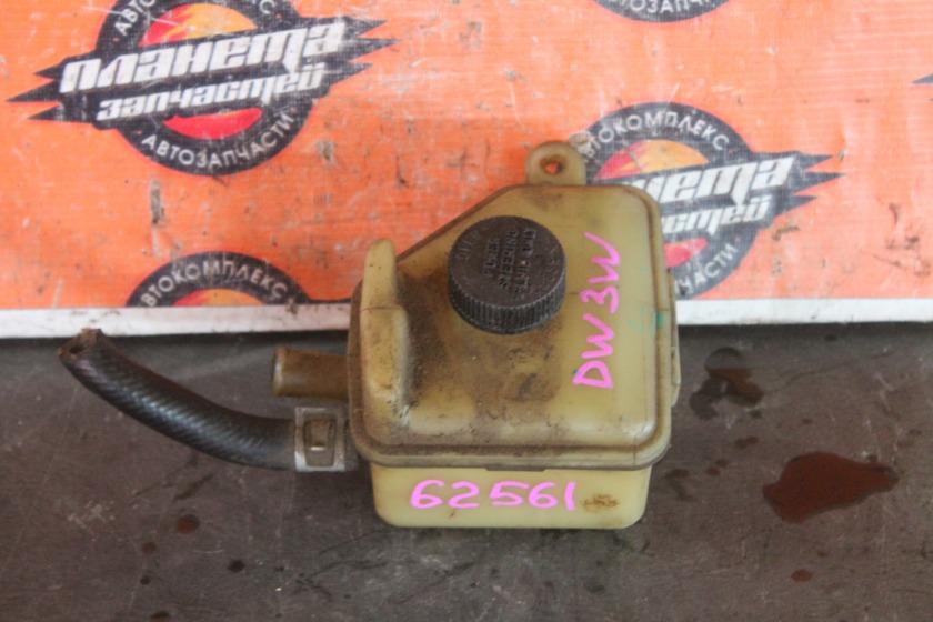 Бачок гидроусилителя Mazda Demio DW3W B3 (б/у)