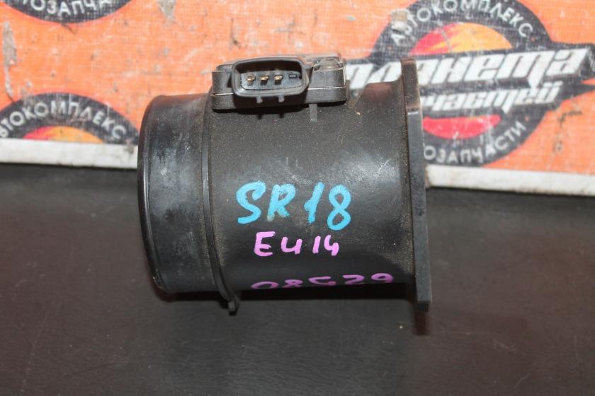 Датчик расхода воздуха Nissan Bluebird EU14 SR18 (б/у)