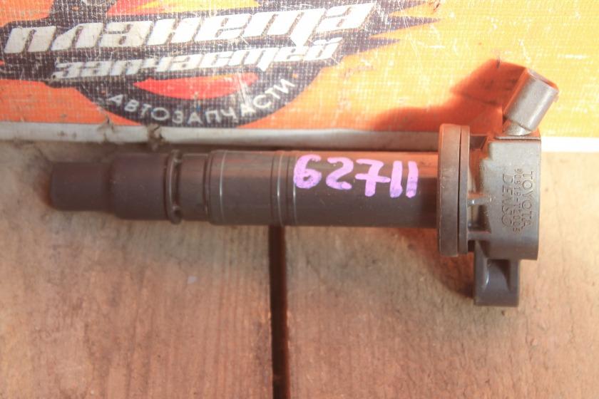 Катушка зажигания Toyota Camry ACV40 2AZFE (б/у)
