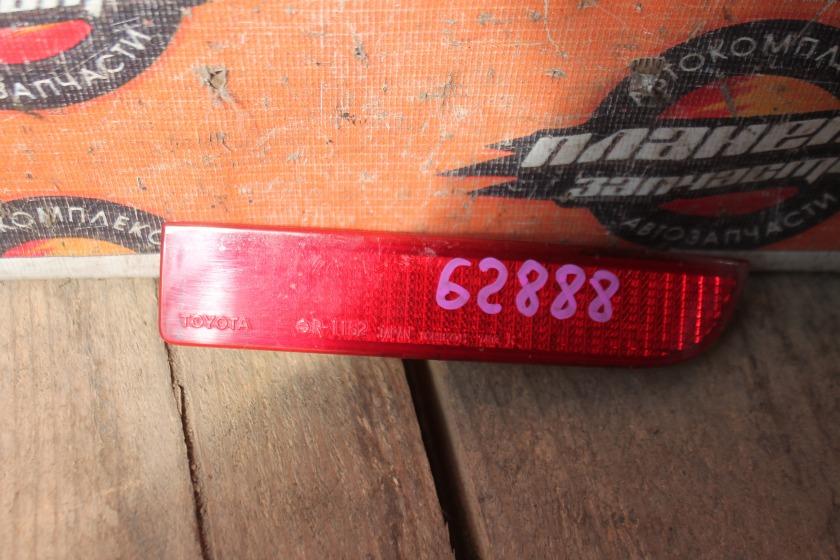 Катафот в бампер Toyota Estima ACR55 задний правый (б/у)
