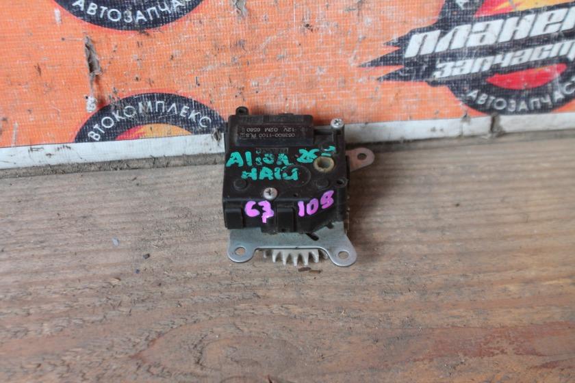 Сервопривод заслонок печки Toyota Allion NZT260 (б/у)