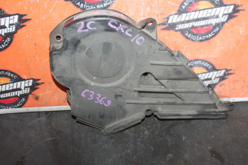 Крышка грм Toyota Deliboy CXC10 2C (б/у)