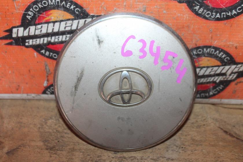 Колпачок на диски Toyota (б/у)