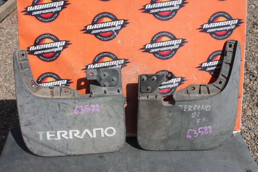 Брызговики комплект Nissan Terrano T21 передние (б/у)