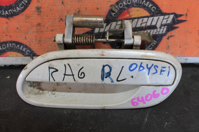 Ручка двери Honda Odyssey RA6 задняя левая (б/у)