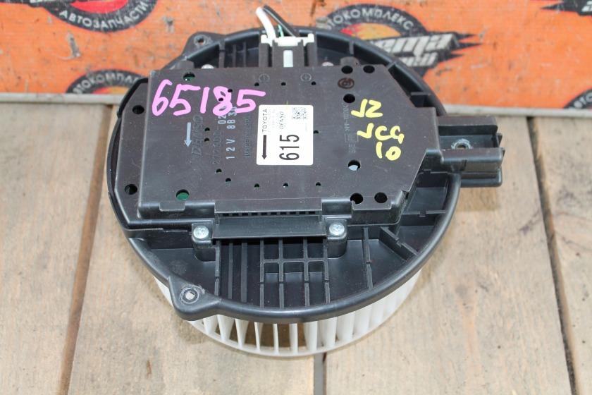 Мотор печки Toyota Brevis JCG10 (б/у)