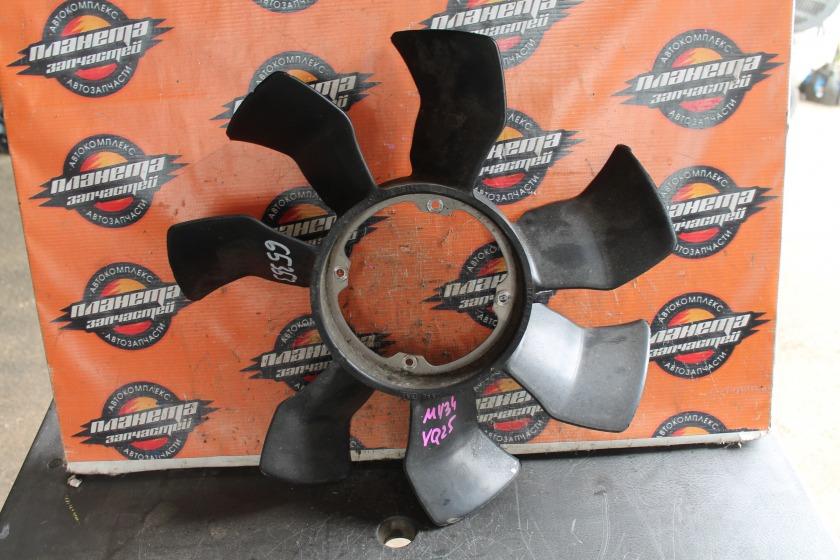 Вентилятор вязкомуфты Nissan Gloria MY34 VQ25 (б/у)