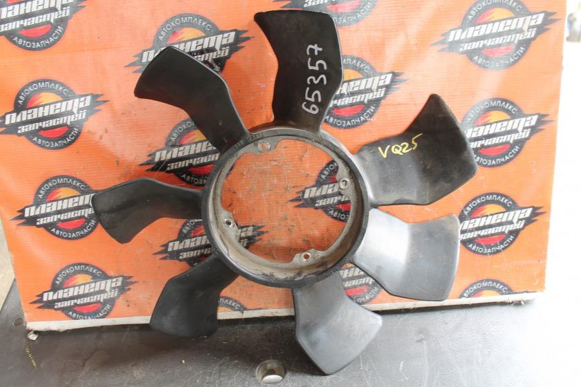 Вентилятор вязкомуфты Nissan Cedric HY34 VQ25 (б/у)