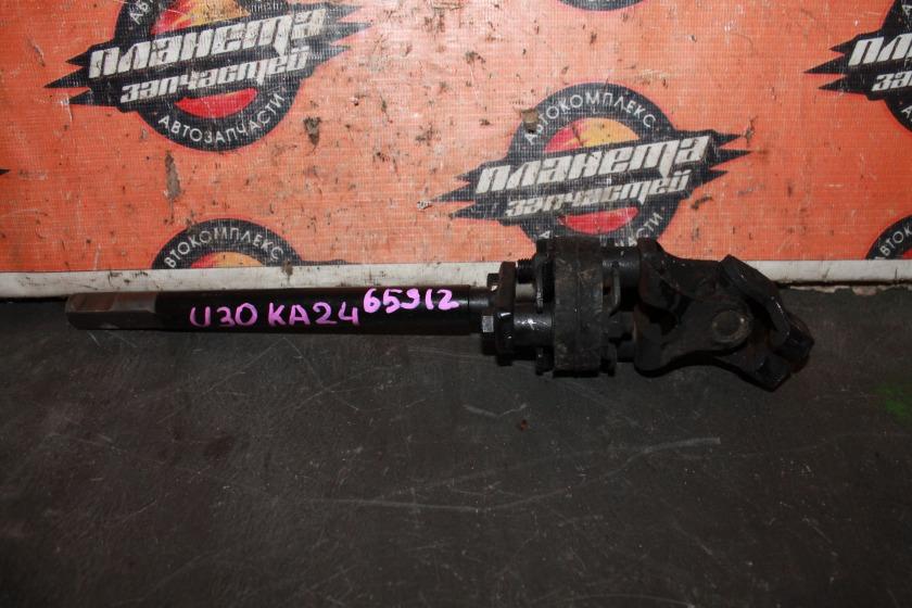 Рулевой карданчик Nissan Presage U30 KA24 (б/у)