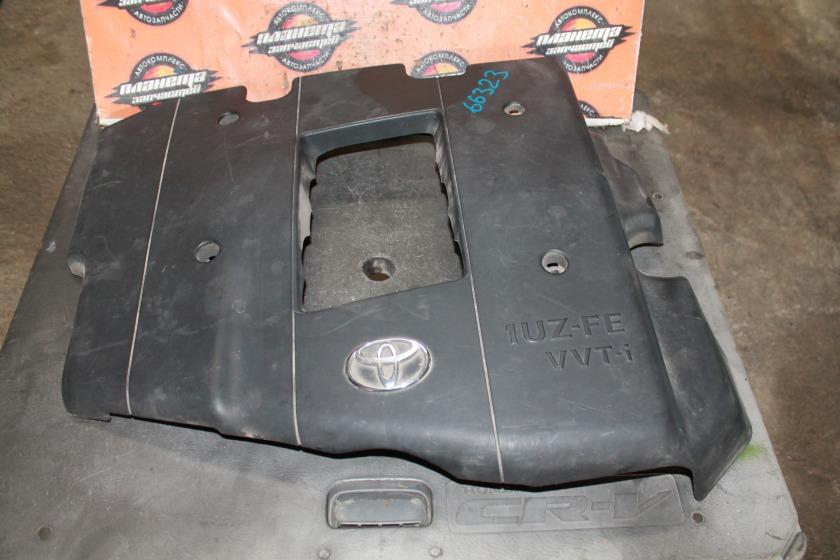 Крышка двигателя Toyota Celsior UCF21 1UZ (б/у)