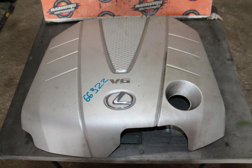 Крышка двигателя Lexus Is250 GSE20 4GR (б/у)