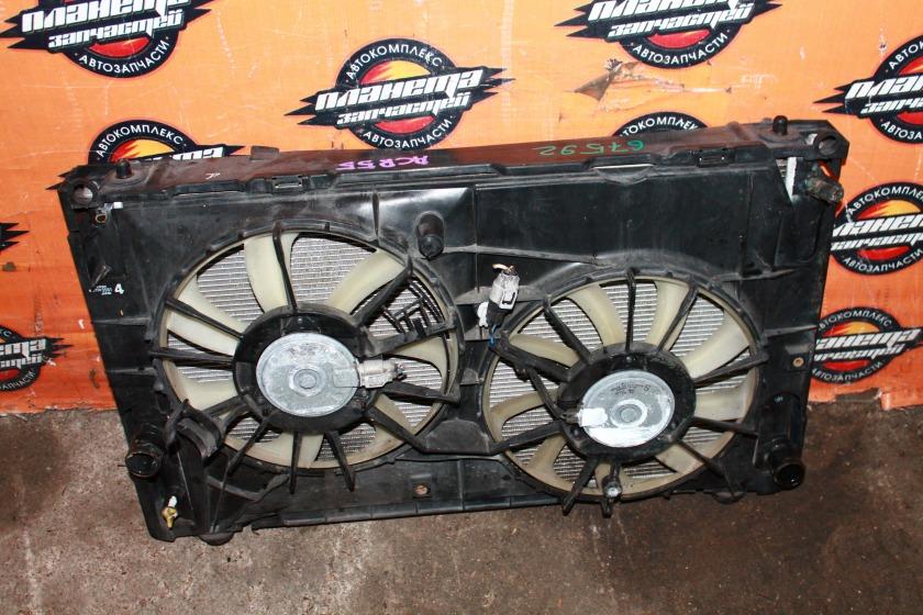 Радиатор основной Toyota Estima ACR55 2AZ (б/у)