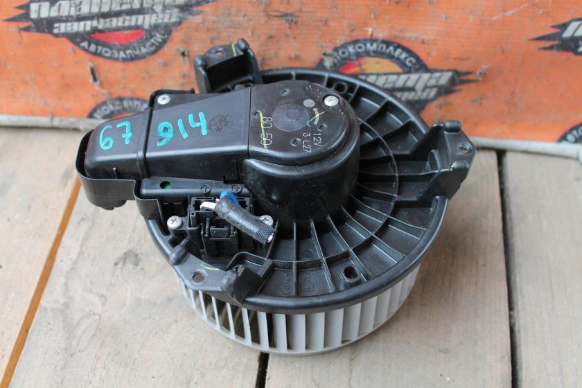 Мотор печки Toyota Estima ACR55 2AZ (б/у)