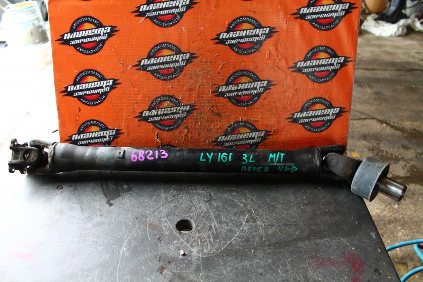 Карданный вал Toyota Hiace LY161 3L передний (б/у)