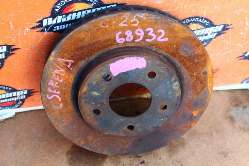 Диск тормозной Nissan Serena C25 MR20 передний (б/у)