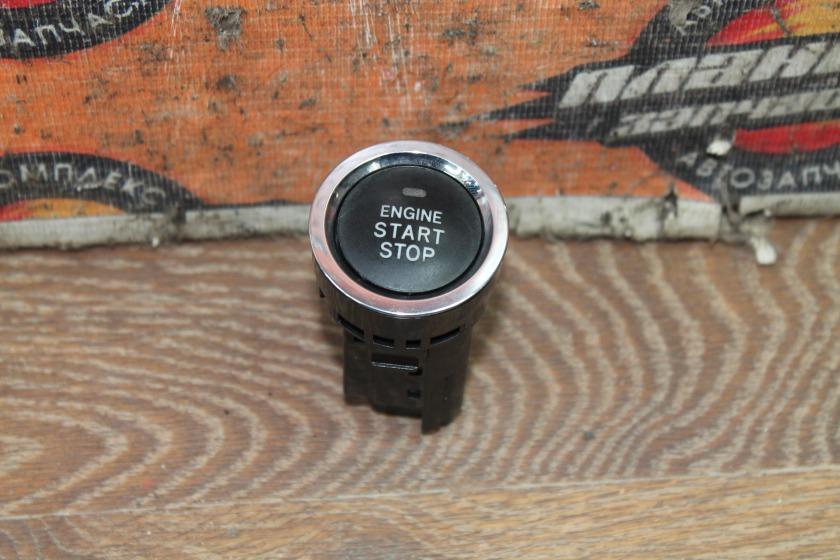 Кнопка старт-стоп Toyota Estima ACR55 (б/у)