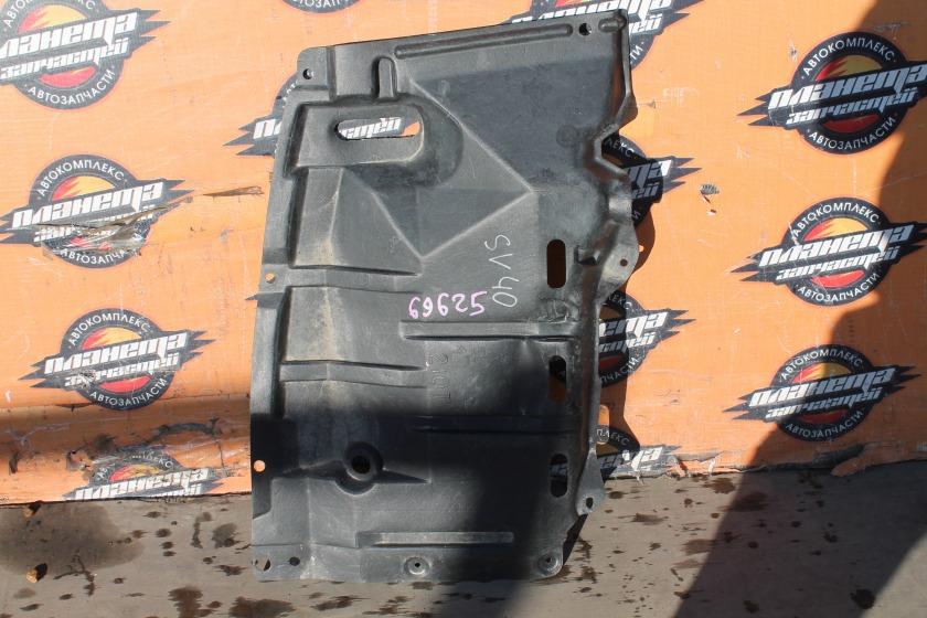 Защита двигателя Toyota Vista SV40 передняя левая (б/у)