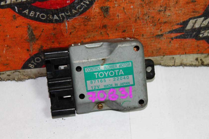 Реостат Toyota Harrier MCU15 (б/у)