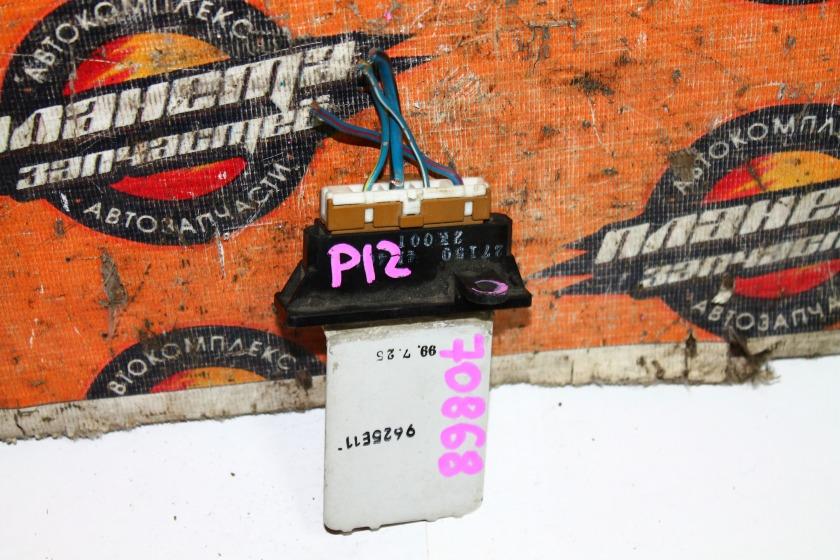 Реостат Nissan Primera P12 (б/у)