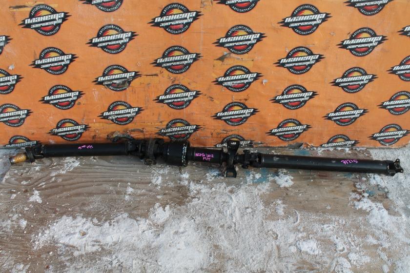 Карданный вал Toyota Platz NCP16 2NZ задний (б/у)