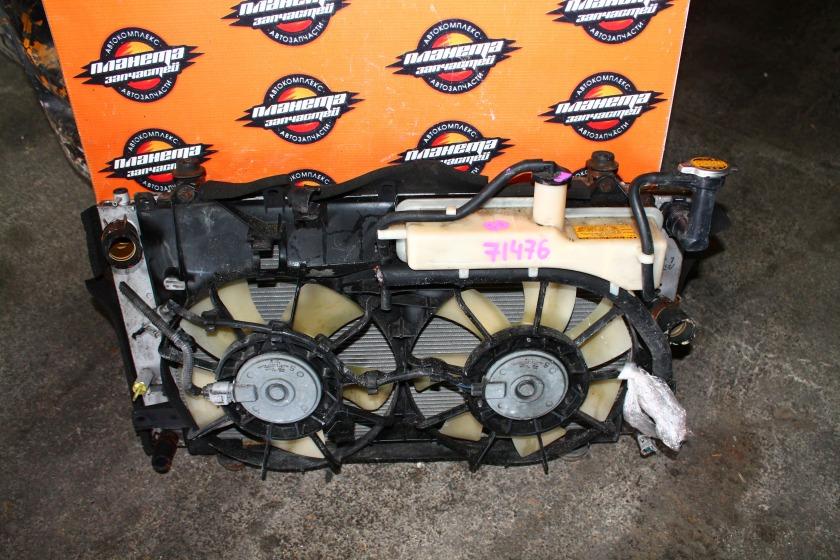 Радиатор основной Toyota Prius NHW20 1NZ-FXE (б/у)