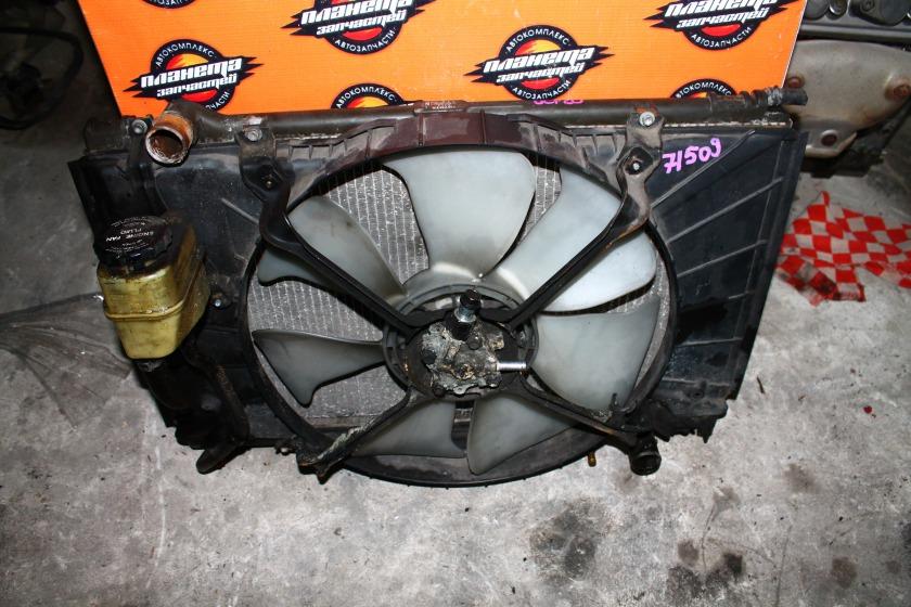 Радиатор основной Toyota Celsior UCF20 1UZ (б/у)
