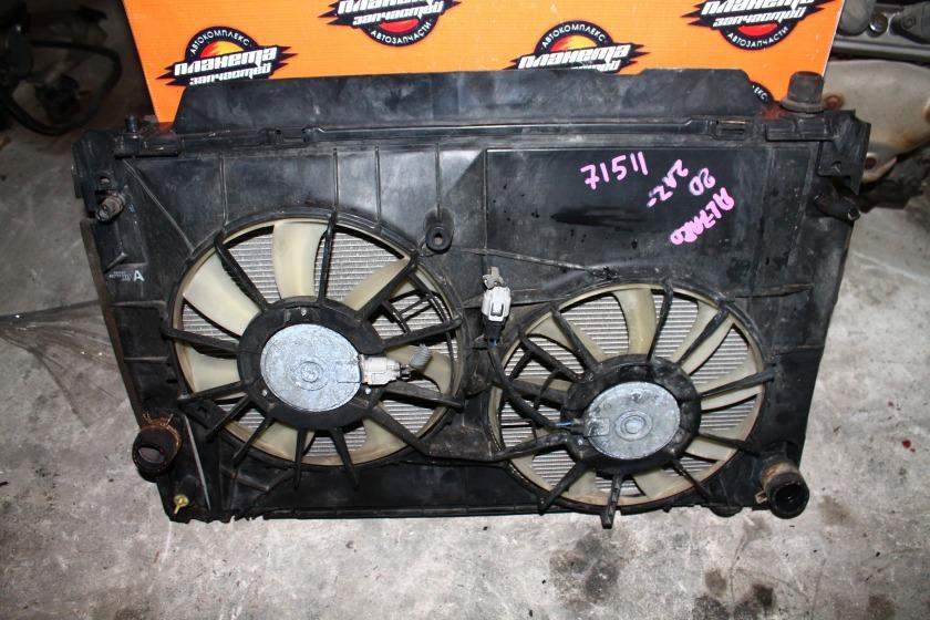 Радиатор основной Toyota Alphard ANH20 2AZ (б/у)