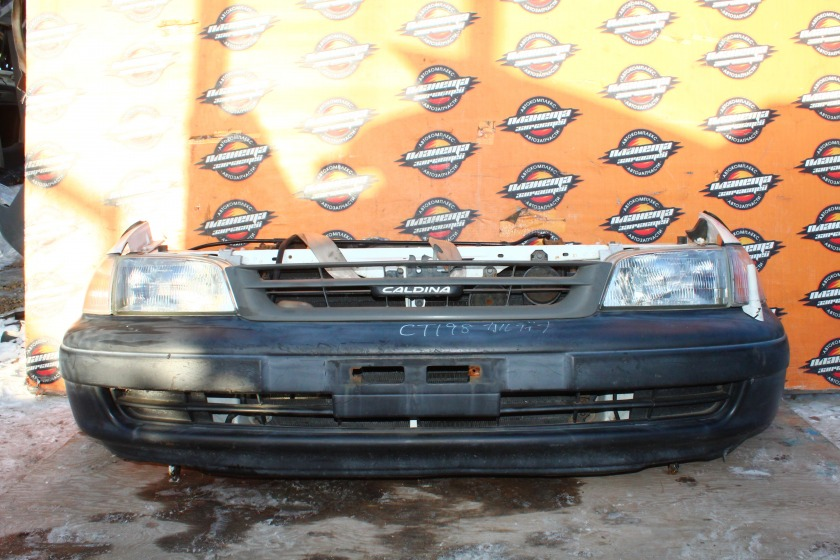 Ноускат Toyota Caldina CT198 (б/у)