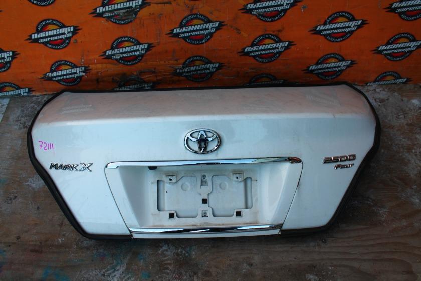 Крышка багажника Toyota Mark X GRX120 4GR-FSE задняя (б/у)
