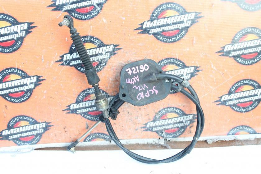 Тросик переключения кпп Toyota Vitz SCP10 1SZ (б/у)